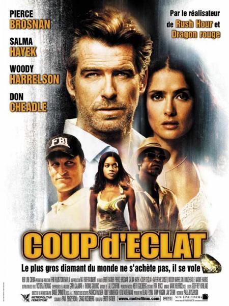 Cine974, Coup d'éclat