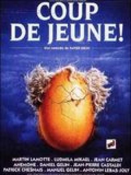 Cine974, Coup de jeune