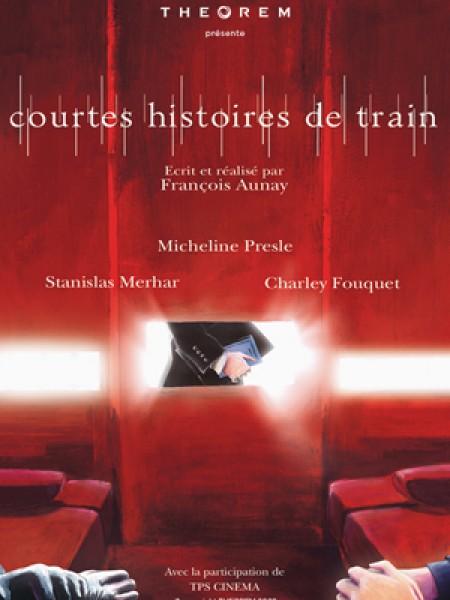 Cine974, Courtes histoires de trains