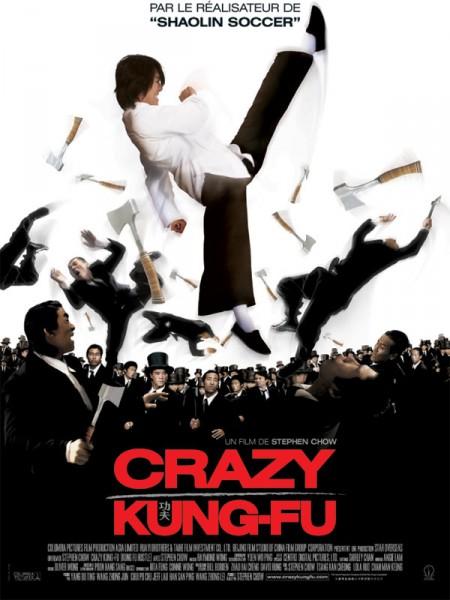 Cine974, Crazy kung-fu