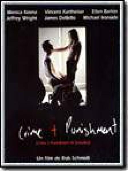 Cine974, Crime + Punishment