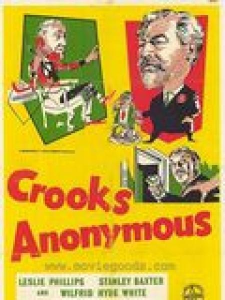 Cine974, Crooks anonymous