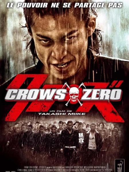 Cine974, Crows Zero