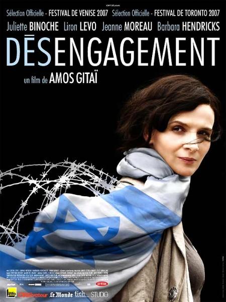 Cine974, Désengagement