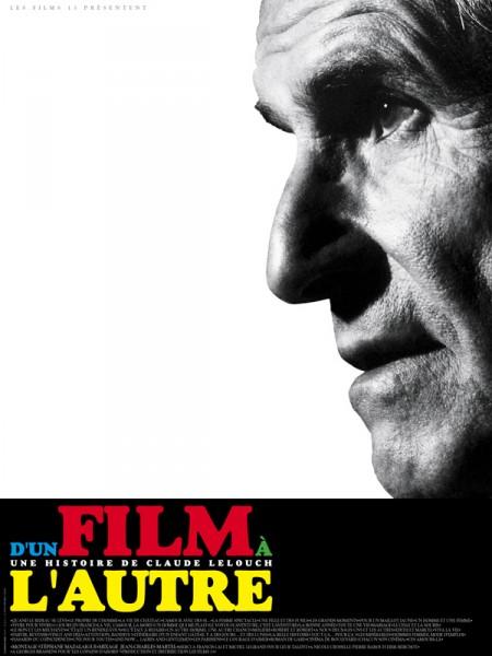 Cine974, D'un film à l'autre