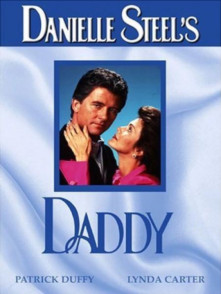 Cine974, Daddy