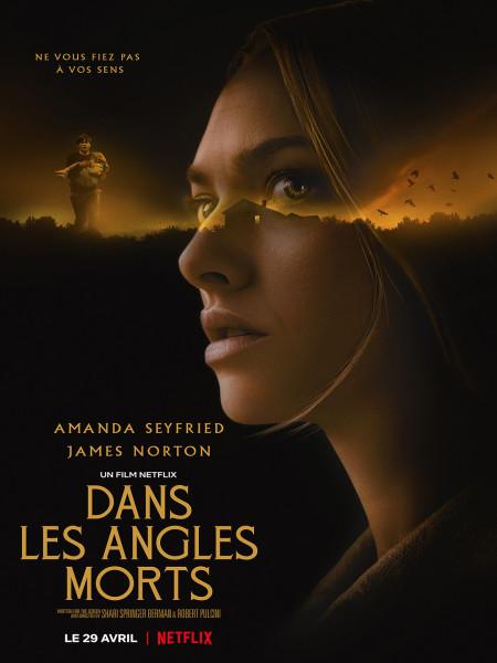 Cine974, Dans les angles morts