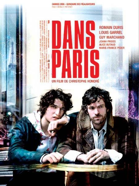 Cine974, Dans Paris