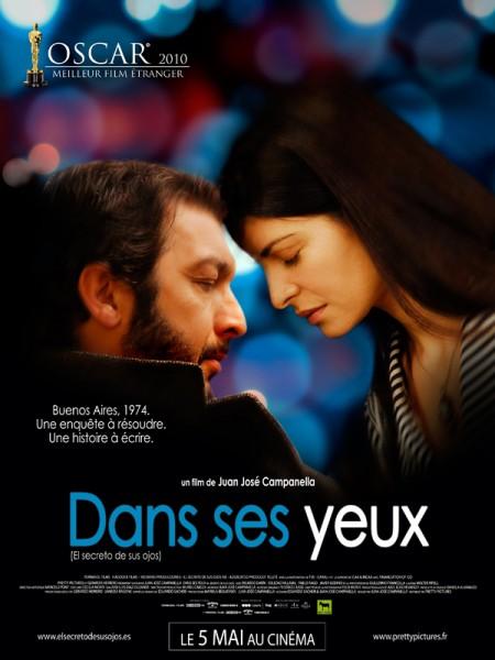 Cine974, Dans ses yeux