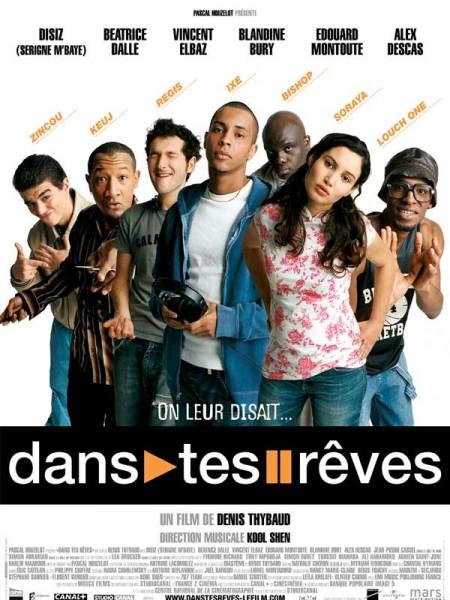 Cine974, Dans tes rêves