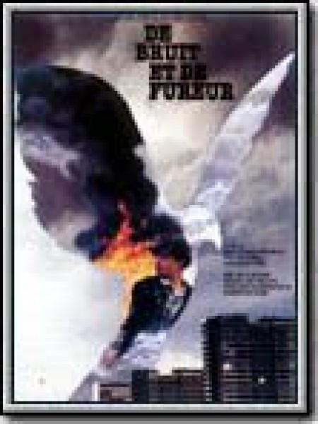Cine974, De bruit et de fureur