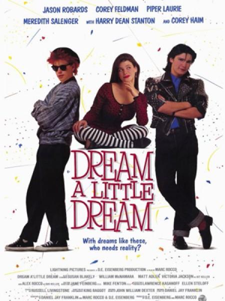 Cine974, De l'autre côté du rêve
