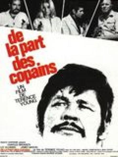 Cine974, De la part des copains