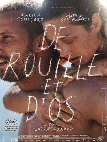 Cine974, De rouille et d'os
