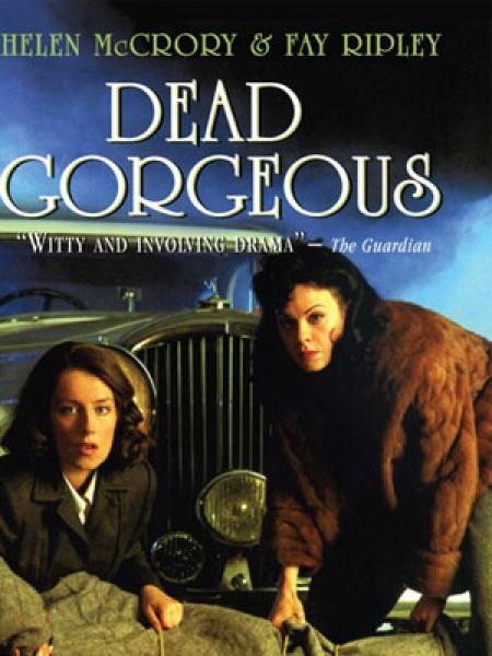 Cine974, Dead Gorgeous