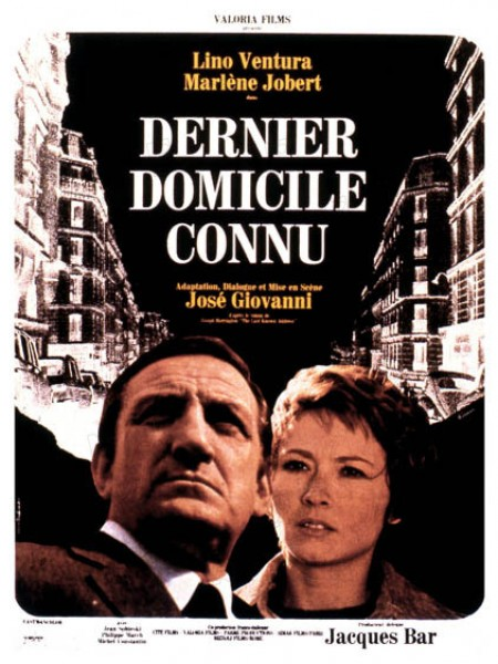Cine974, Dernier domicile connu