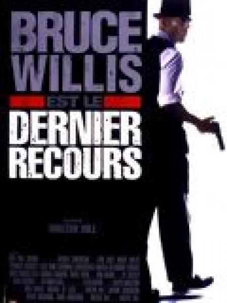 Cine974, Dernier recours