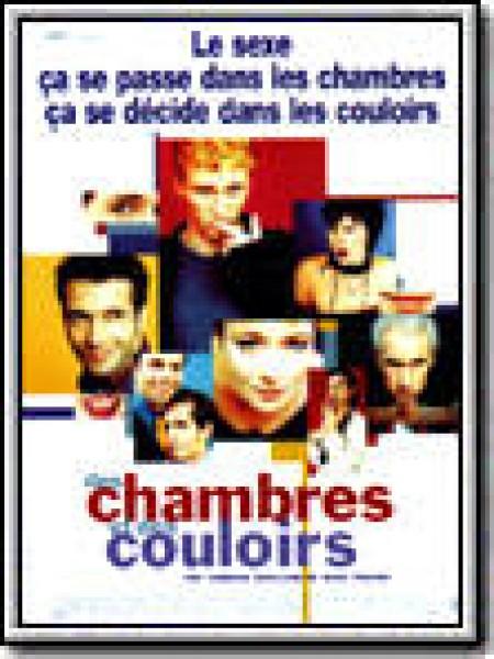 Cine974, Des chambres et des couloirs