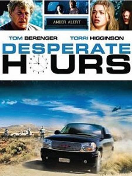 Cine974, Desperate Hours : L'heure du courage
