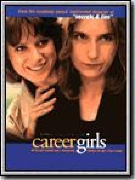 Cine974, Deux filles d'aujourd'hui