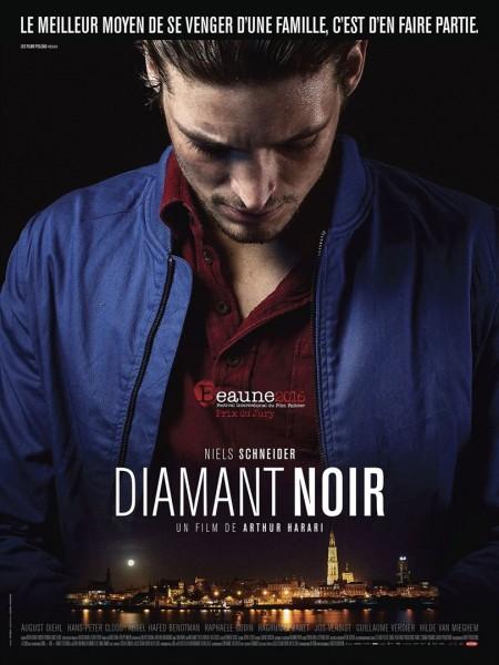 Cine974, Diamant noir