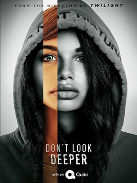 Cine974, Don't Look Deeper