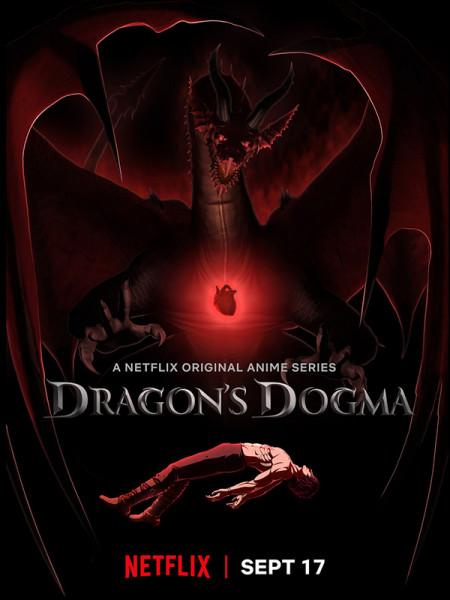 Cine974, Dragon's Dogma