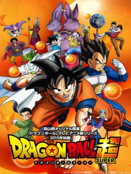 Cine974, Dragon Ball Super