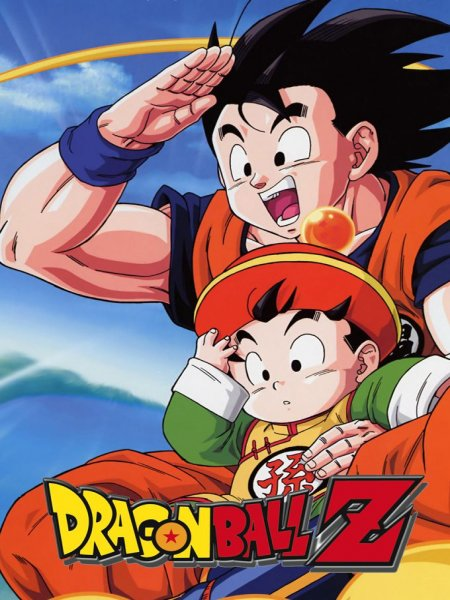 Cine974, Dragon Ball Z