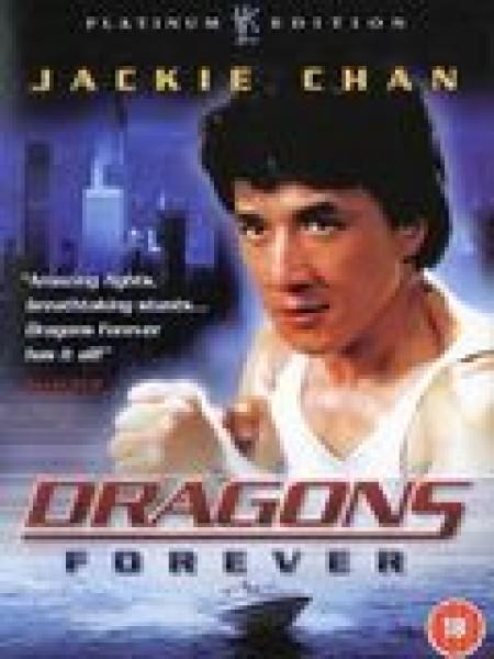 Cine974, Dragons Forever