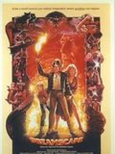 Cine974, Dreamscape