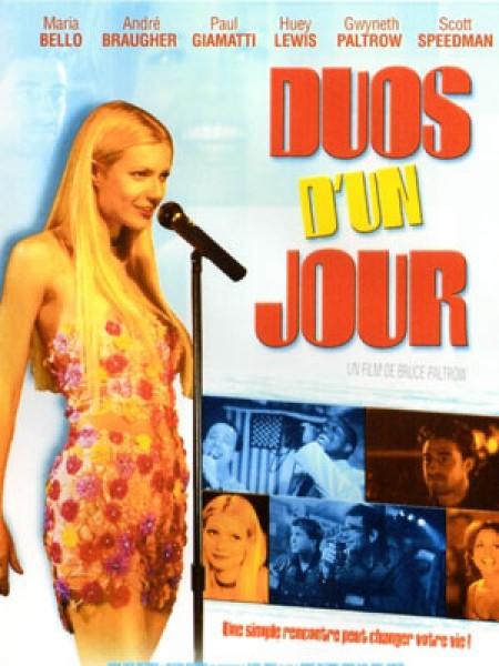 Cine974, Duos d'un jour