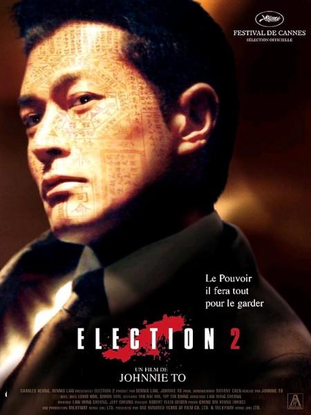 Cine974, Election 2