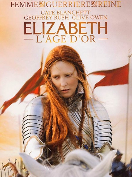 Cine974, Elizabeth : l'âge d'or