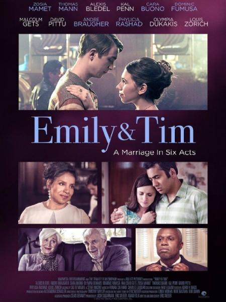 Cine974, Emily & Tim