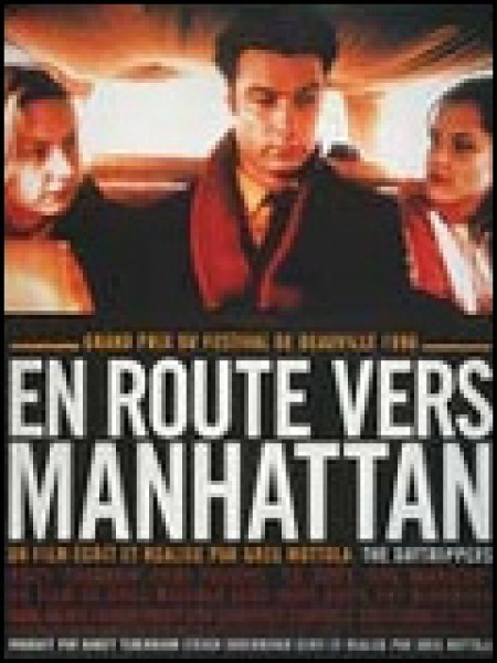 Cine974, En route vers Manhattan