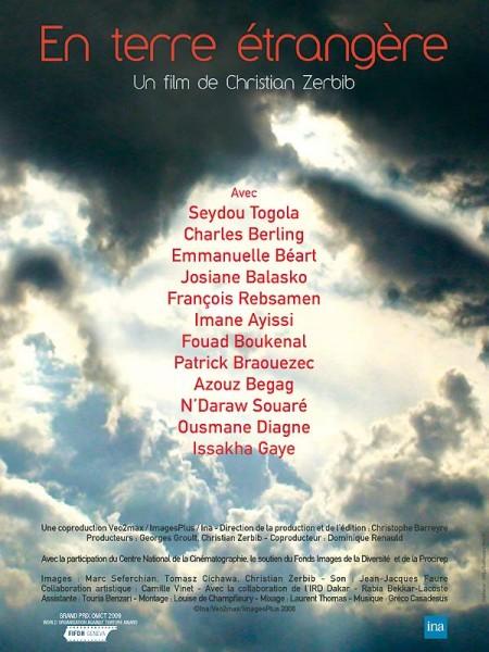 Cine974, En terre étrangère