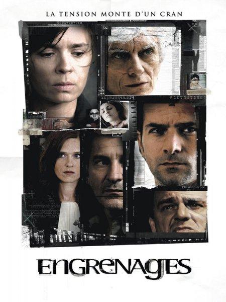 Cine974, Engrenages