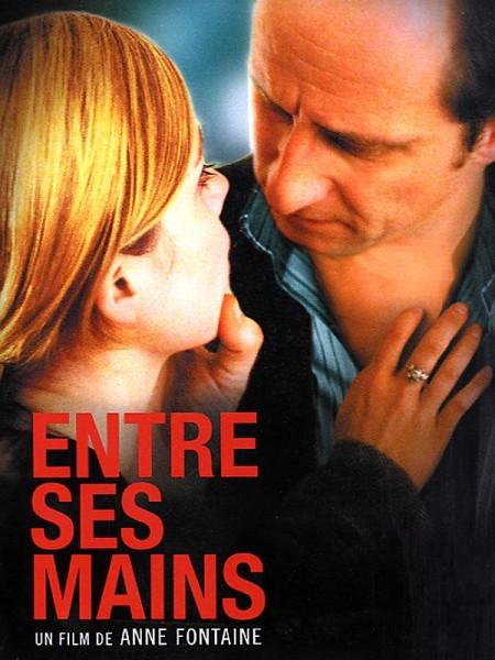 Cine974, Entre ses mains