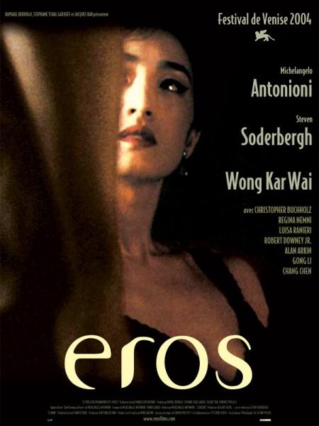 Cine974, Eros