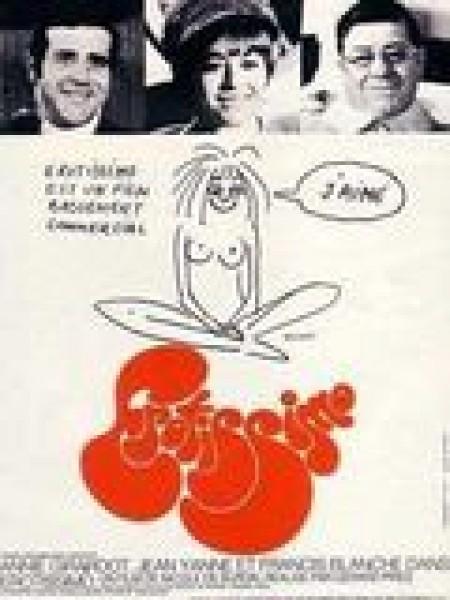 Cine974, Erotissimo