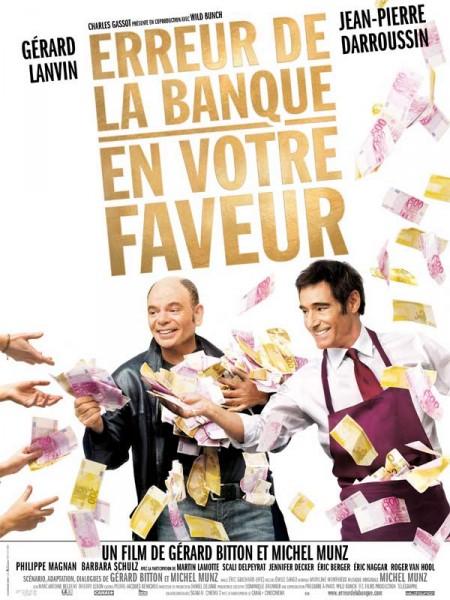 Cine974, Erreur de la banque en votre faveur