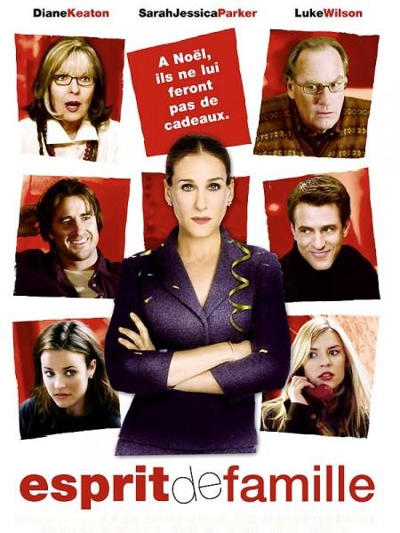 Cine974, Esprit de famille