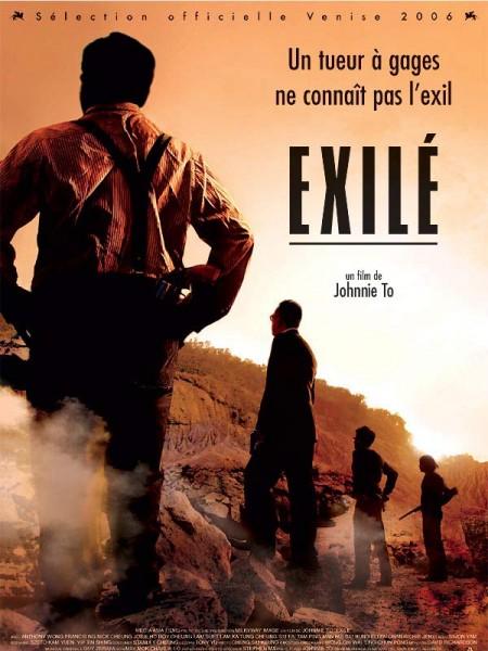 Cine974, Exilé