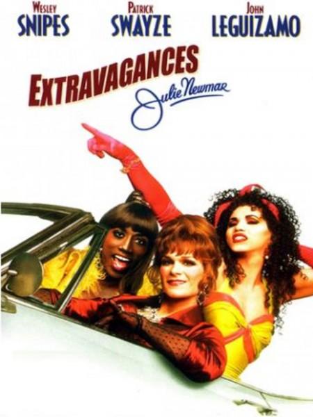 Cine974, Extravagances