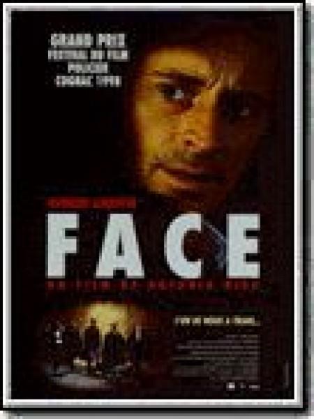 Cine974, Face