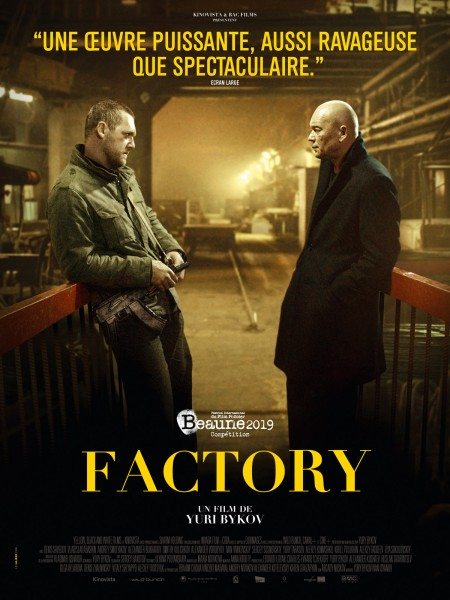 Cine974, Factory
