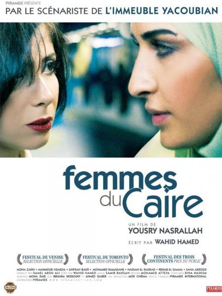 Cine974, Femmes du Caire