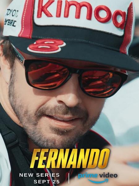 Cine974, Fernando