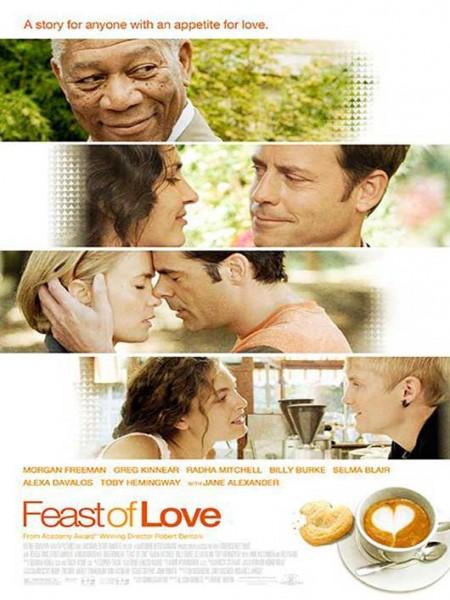 Cine974, Festin d'amour